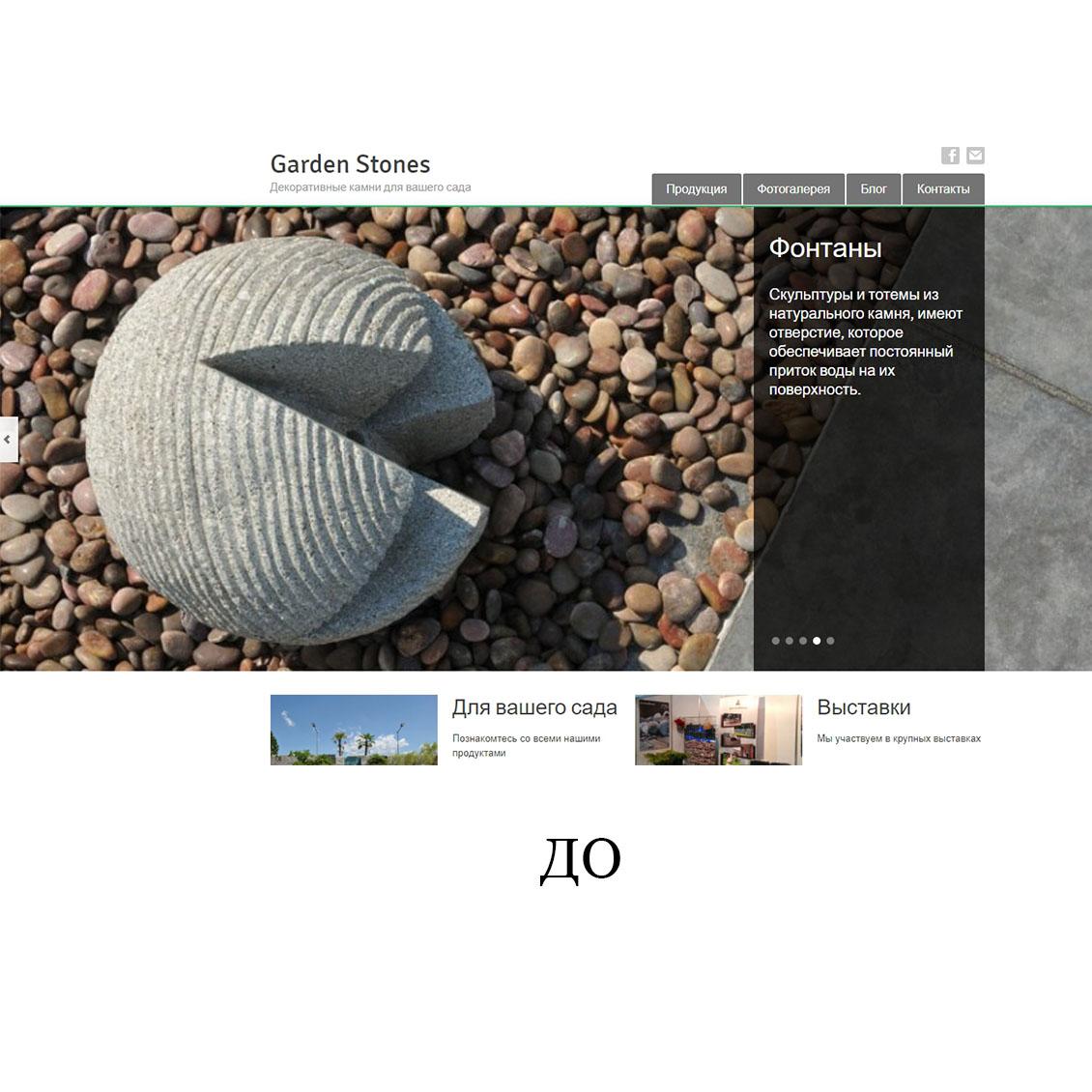 dekorativnyje-kamni